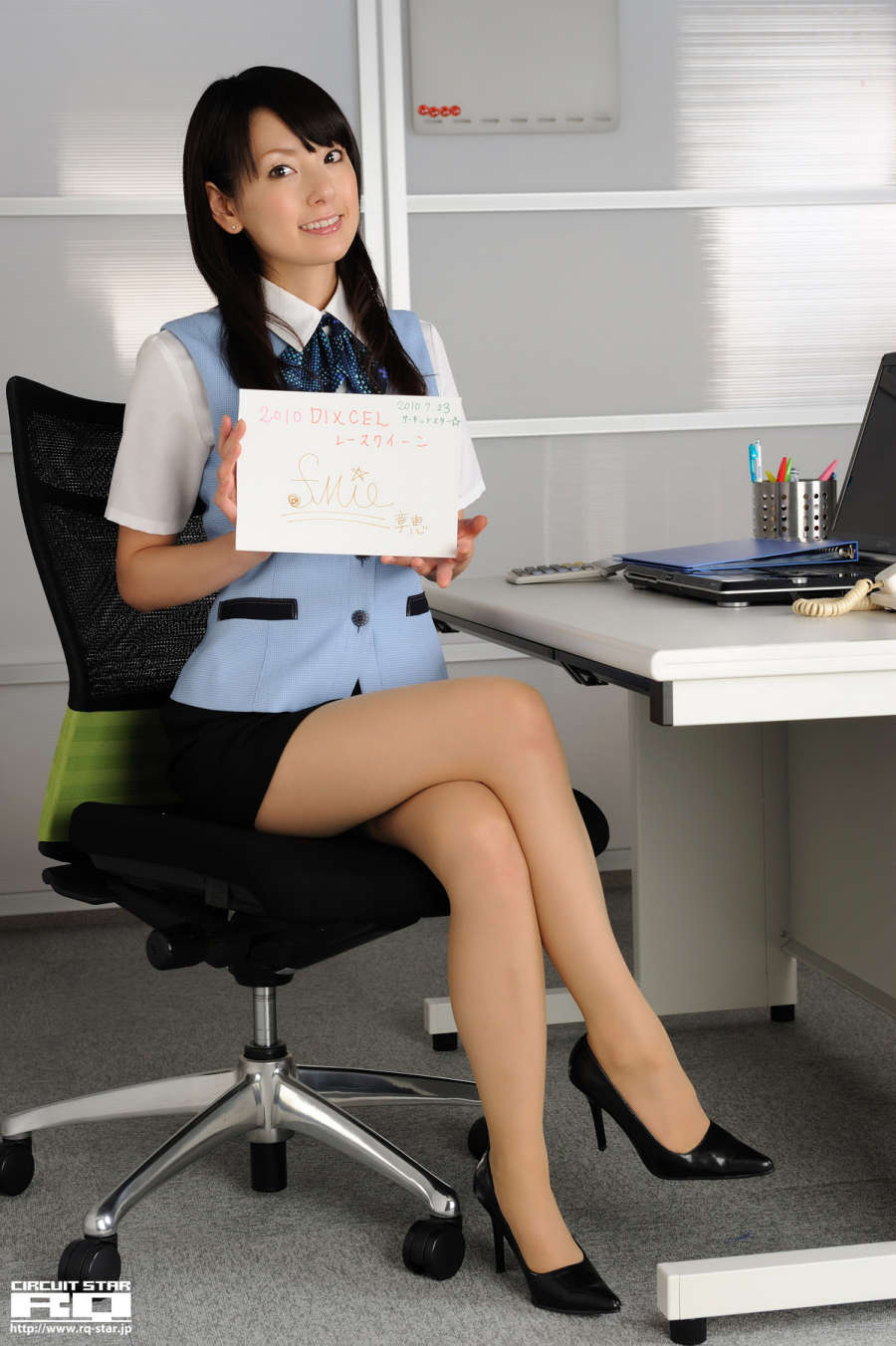 NO_00367_Office_Lady2_2_[49P] RQ STAR
