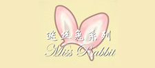 Silk Rabbit 迷丝兔