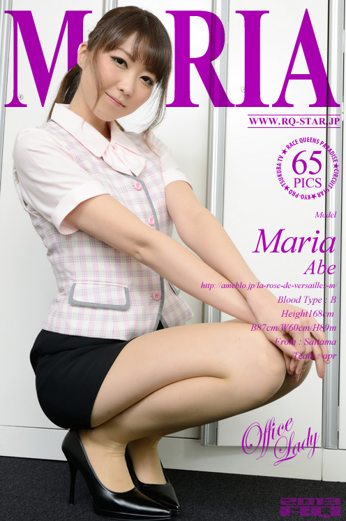 [RQ-Star] NO.00903 maria abe 安部まりあ Office Lady