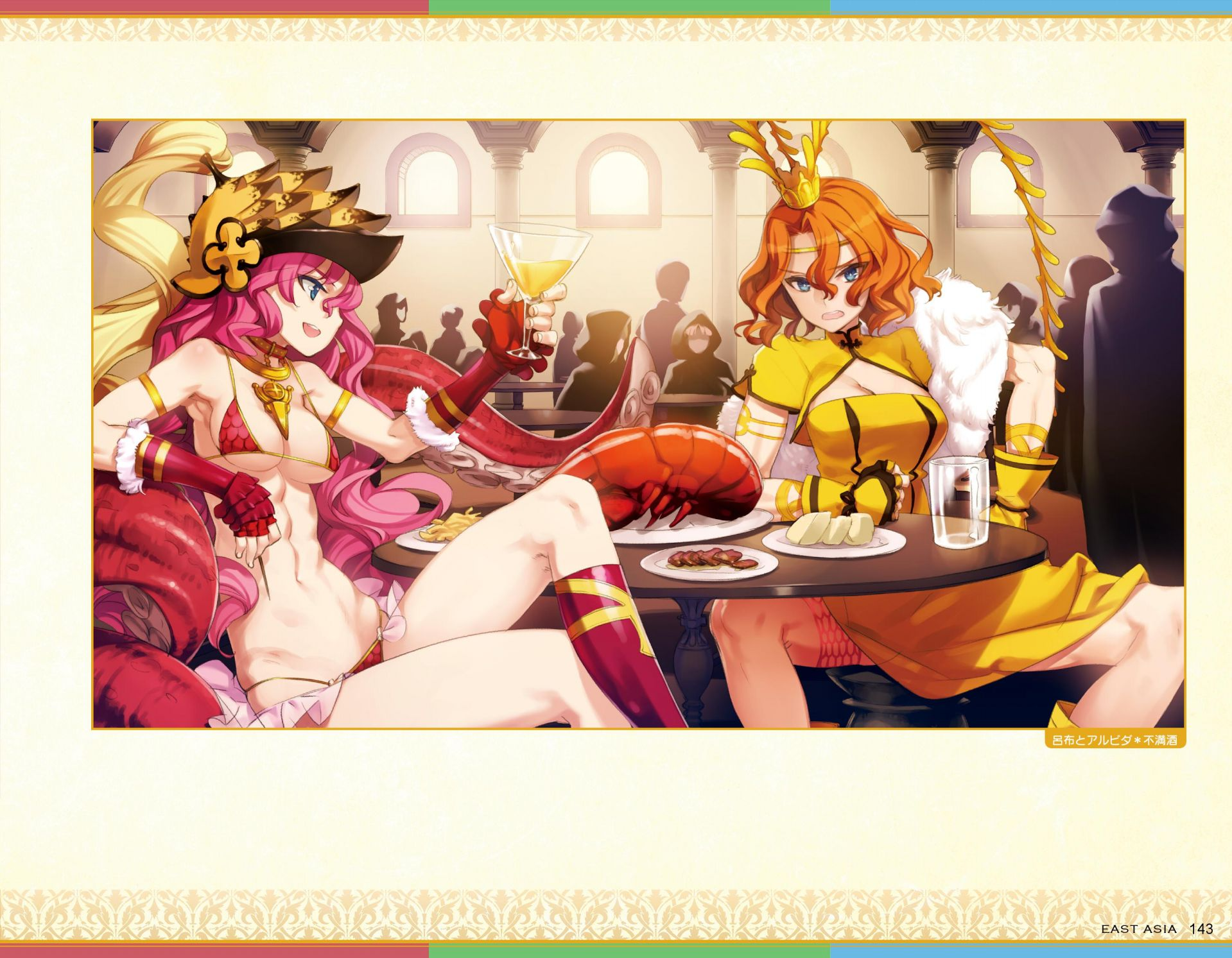 Eiyuu Senki GOLD Visual Fanbook VOL.2